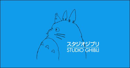 スタジオジブリの画像