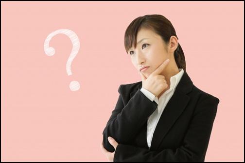 疑問顔の就活女性の画像
