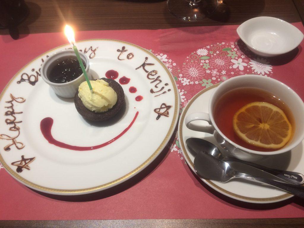 サンマルク船橋店の誕生日ケーキ画像