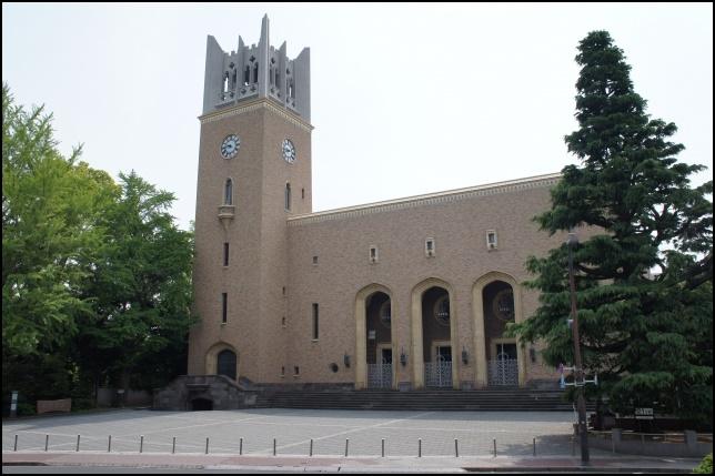 早稲田大学の画像