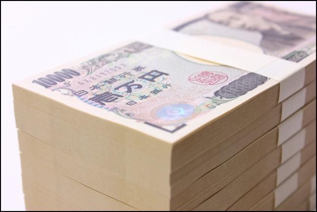 一千万円の札束画像