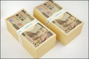 一千万円の画像