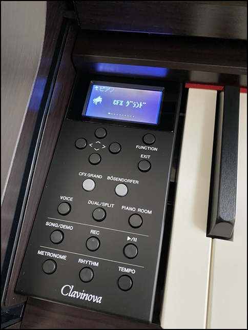 クラビノーバ635のボタンの画像